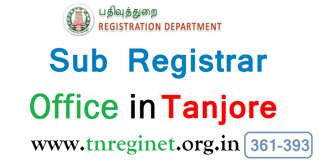 Sub Registrar Office in tanjore- tnreginet-org-in -01