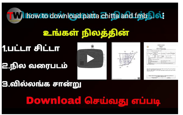 2021 how to download patta chitta and fmb sketch and certificate