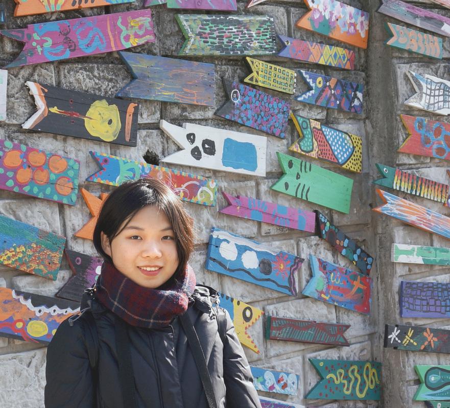 Artist - 淚光閃閃亮晶晶 國立臺北藝術大學美術學系第31屆畢業展