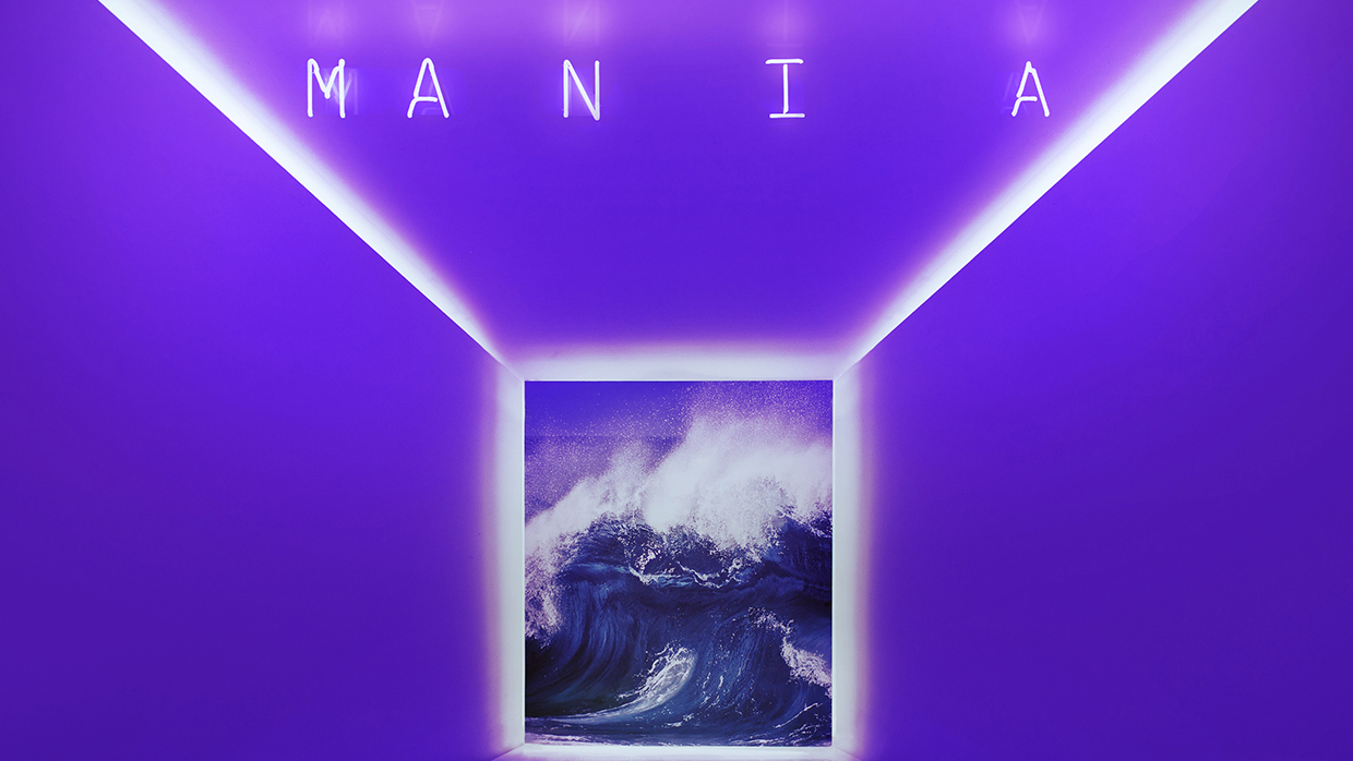 Mania Album Cover Fall Out Boy Desktop Wallpaper Review Electronic Experiment Mania Misses The Mark