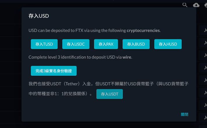 ftx-buy-tokenized-stock-10