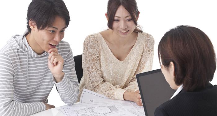 新婚・新居の家賃値引き交渉