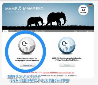 MAMP Mac Apache MySQL PHP 1
