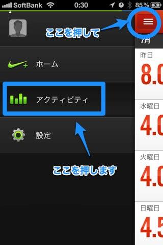 NIKE running2