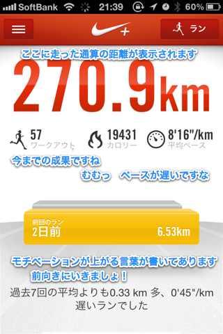 Running 4 1 3