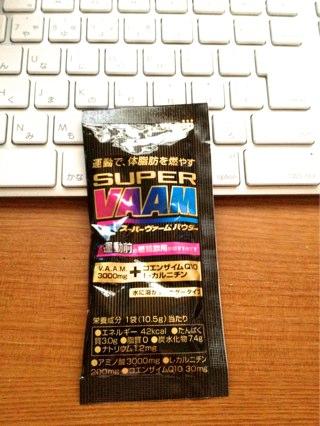 Supervaam 2