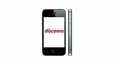 Docomo iphone5