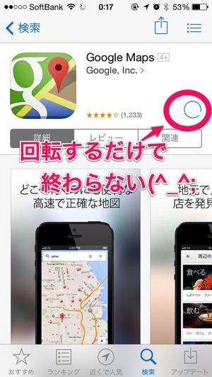Sc2 my iPhone5s 1
