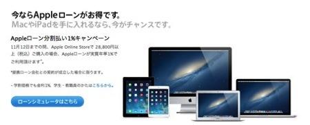 Apple−1