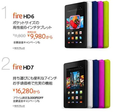 Kindle new2