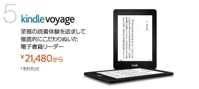 Kindle new4