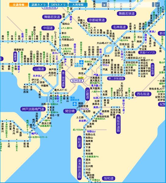 ハイウェイ交通情報