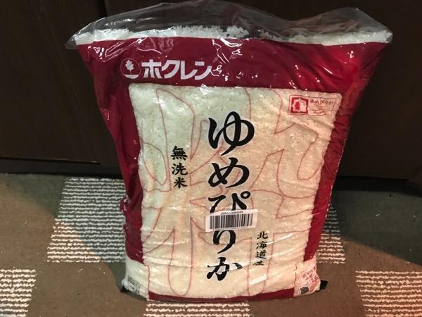 Amazonでお米を買うべき