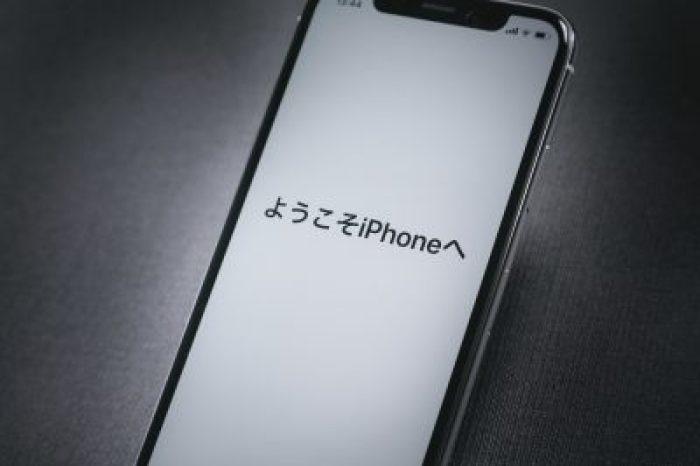 iPhoneSE2はiPhoneXみたくなる?