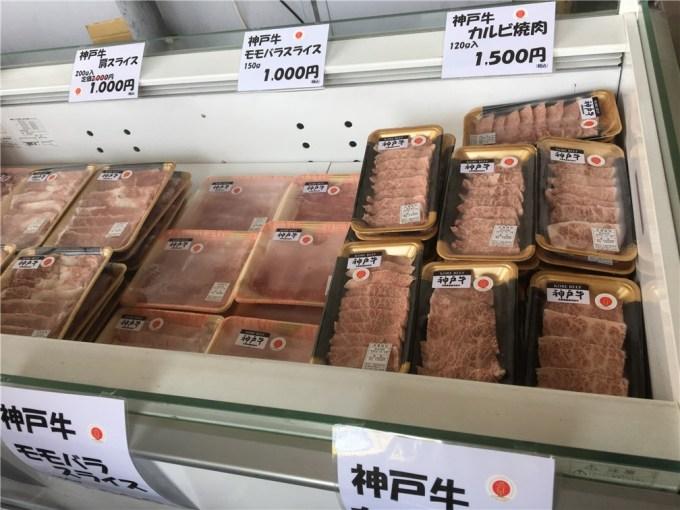 koube-beef-aozoraichi-beef2