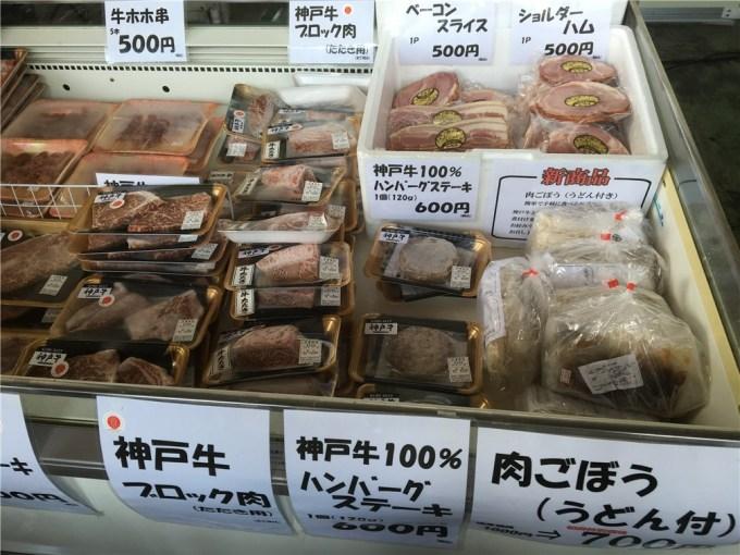 koube-beef-aozoraichi-beef4