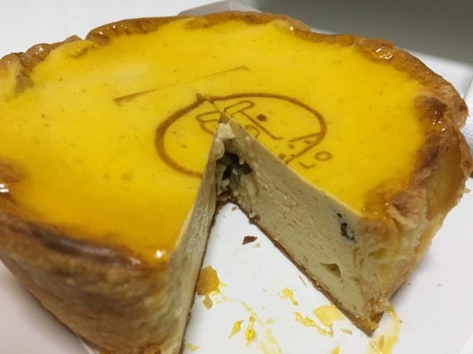 yakitate-maron-cheese-up