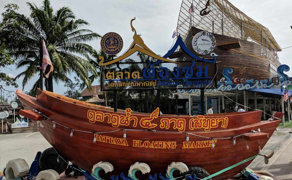 Pattaya Floating Market, a Top Attraction in Pattaya, Thailand