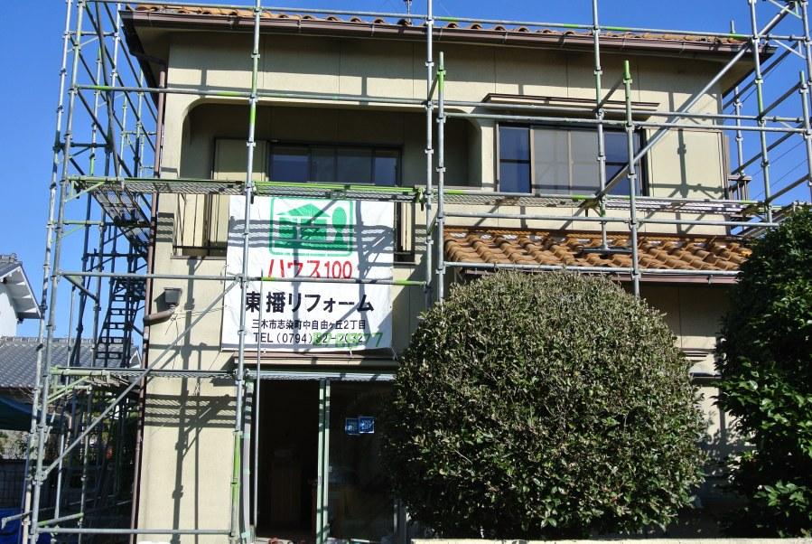 三木市にて、東播リフォーム、外壁塗装工事施工事例