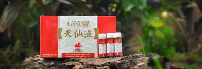Tian Xian Liquid Pengobatan Kanker Paru-Paru