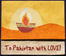cardpakistan