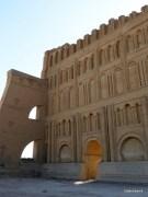 Ctesiphon Arch