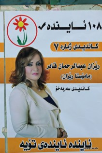 Sulaymaniyah Elections