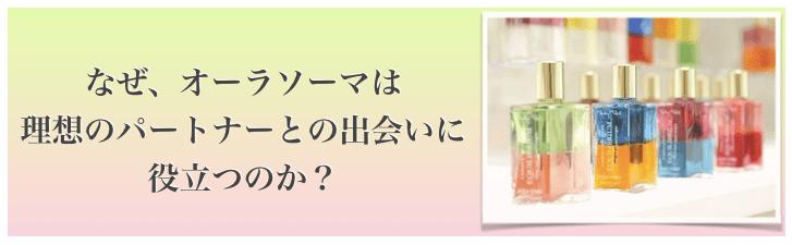 スクリーンショット 2015-03-30 21.25.52