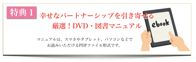 スクリーンショット 2015-08-02 12.31.08