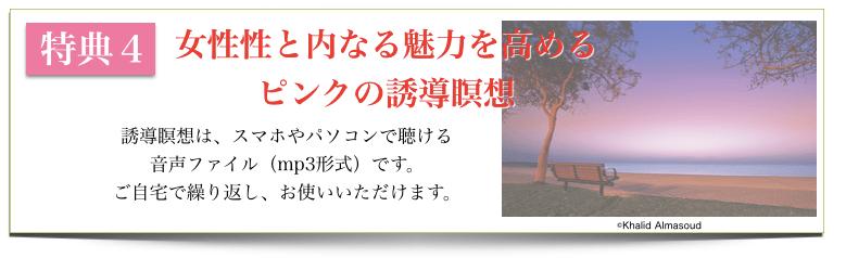 スクリーンショット 2015-08-02 12.31.38
