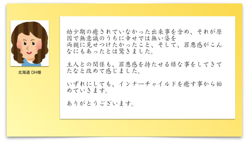 スクリーンショット 2015-08-02 12.29.50