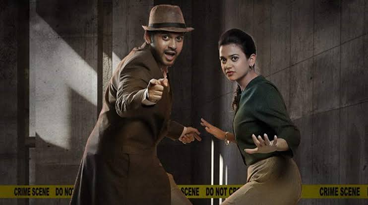 Episode 51: Agent Sai Srinivasa Athreya