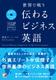 tobufune - book 2014