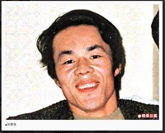 CIAが「超・エスパー中國人」の存在を暴露! 中國は30年前から「超能力」を國家ぐるみで研究していた!