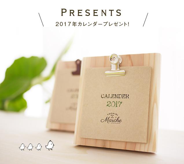 img_present0