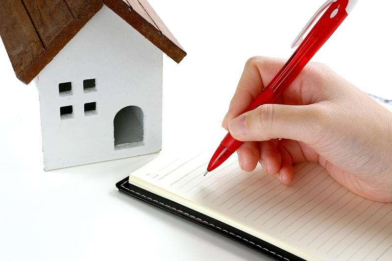 既存住宅インスペクション・ガイドラインの要点