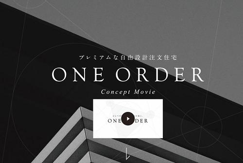 oneorder