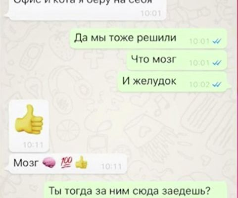 Появилась переписка об инсценировке Алибасовым своего отравления