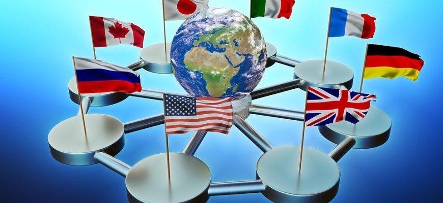 Россия возвращается в G-8