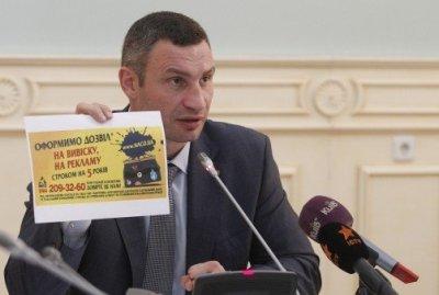 Уволенный с поста мэра Киева Кличко заявил об узурпации власти Зеленским