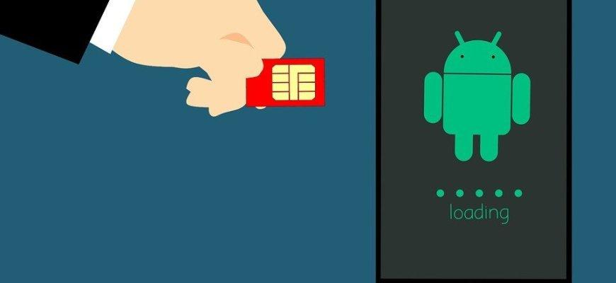 В sim-картах найдена опасная уязвимость
