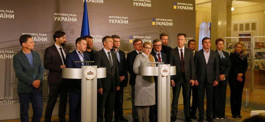 фото: facebook Юлии Тимошенко