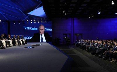 Путин рассказал о последствиях развала СССР