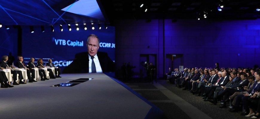 Владимир Путин на форуме Россия Зовёт\ фото - пресс-служба Кремля
