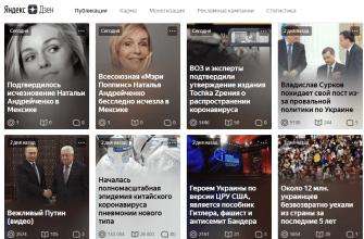 Яндекс.Дзен скрывает сообщения о пропаже актрисы Натальи Андрейченко