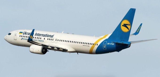 Украинский самолёт был сбит