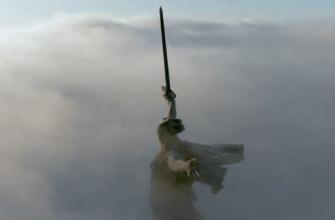 """Невероятные кадры монумента """"Родина-Мать"""" в Волгограде (видео)"""