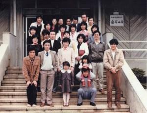 桑谷山荘でのクラス会