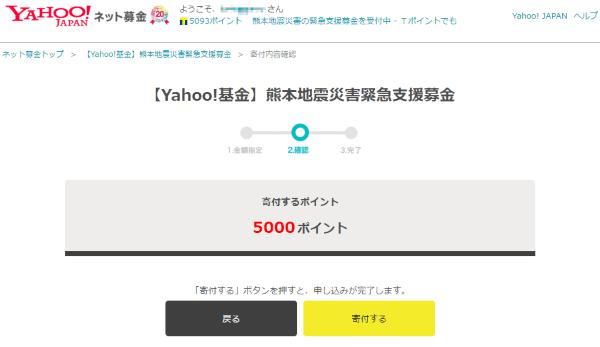 yahoo1266262