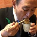 菅官房長官の昼食は蕎麦
